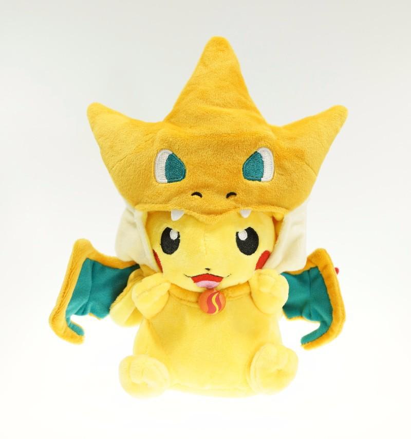 Peluche pikachu dracaufeu pok mon geekachat - Image dracaufeu ...